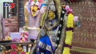 Telugu NRIs Navratri Celebrations in Atlanta, USA | TV5 News