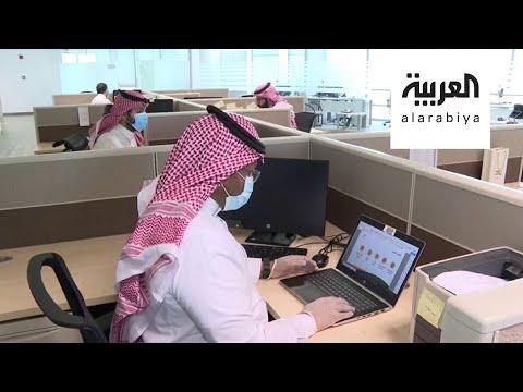 العرب اليوم - شاهد: طرق مختلفة لعودة الحياة تدريجيًا بدول عربية وخليجية