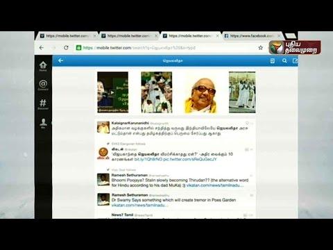 Social-Media-Trending-Topics-18-04-2016-Puthiya-Thalaimurai-TV