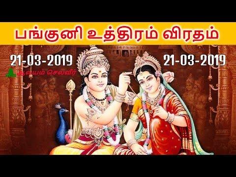 Viratham все видео по тэгу на igrovoetv online