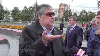 В Новокузнецк с рабочим визитом приехал Аман Тулеев
