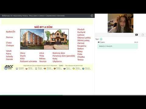 Видео-вебинар по курсу