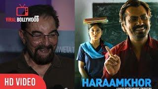 Kabir Bedi Review On Haraamkhor  Nawazuddin Siddiqui And Shweta Tripathi