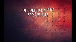 """Video thumbnail of """"Karenni Song with lyrics by Khu NoAr   Kayah Li Phue Toe Kya Li Kayah"""""""
