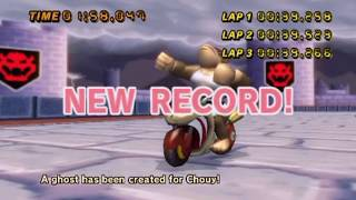 [MKW WR] Bowser Castle 3 1:58.047 by Chouy