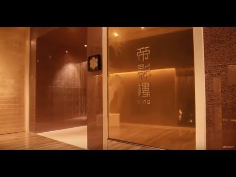 Promo Video of One Michelin Star Cantonese Fine Dining Restaurant - Ying