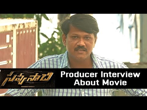 savyasaachi-producer-interview-about-movie
