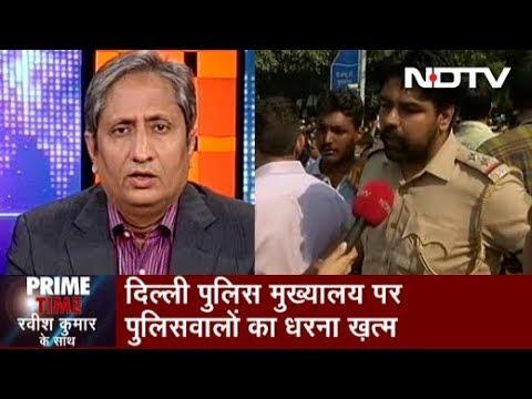 Prime Time With Ravish, Nov 05, 2019 | Unprecedented Protests By Delhi Policemen Against Seniors