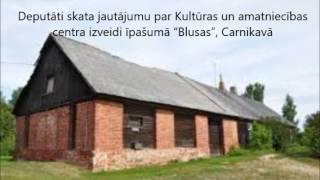 Blusas Carnikava 2017