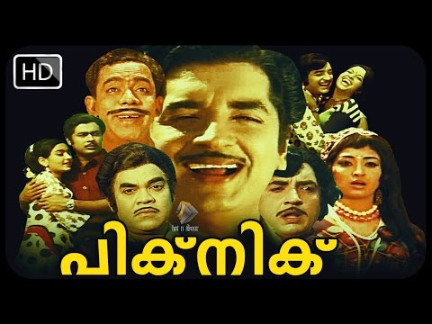 പിക്‌നിക് | Malayalam Full Movie | Classic Comedy Movie
