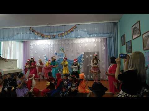 Новогодний танец,2 класс