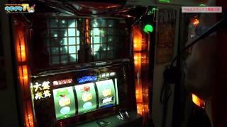 【パチスロ・パチンコ実践動画】ヤルヲの燃えカス #2