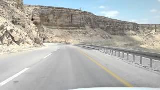 to EILAT / в ЭЙЛАТ / דרך לאילת