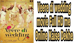 Veere Di Wedding Watch Online.Veere Di Wedding Full Movie Online With English Subtitles