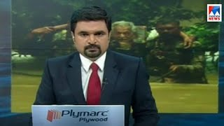 ഒൻപത് മണി വാർത്ത | 9 P M News | News Anchor - Ayyappadas| August 16, 2018