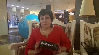 Bepic, Отзывы, ШОК что с людьми от применения ELEV8 АВТОНОМОВА ЛИЛИЯ