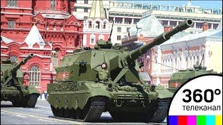 В Параде на Красной площади примет участие новейшая техника