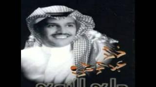 تحميل و استماع خالد عبدالرحمن - الله لنا - البوم على النوى 1998 MP3