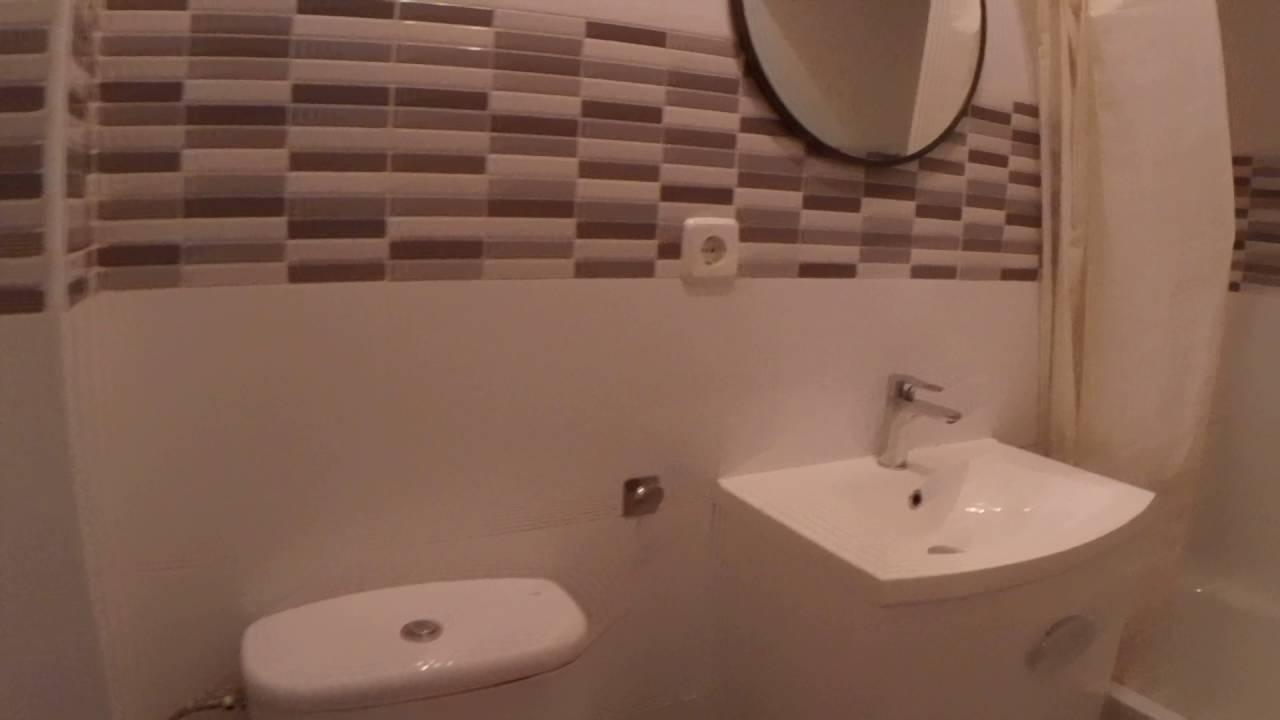 Retro 2-bedroom apartment with AC for rent - Salamanca