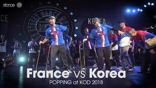 France vs Korea [popping] // .stance x KOD World Finals 2018