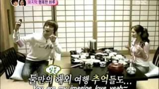 [OPV] CN Blue Yonghwa - Seohyun is my imagine love