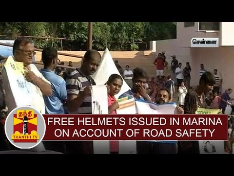 Free-Helmets-Issued-in-Marina-on-account-of-Road-Safety-Awareness-Thanthi-TV