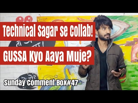 Technical Sagar se Collab | Kyo aaya Gussa? | Sunday Comment Box#47