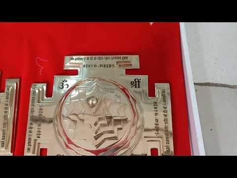 12 X 12 Folding Brass Made Maha Meru Shree Yantra