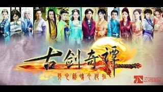 มหัศจรรย์กระบี่เจ้าพิภพ Gu jian Qi tan