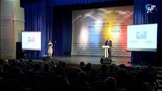 В Новгородском университете появился Центр сотрудничества с Италией
