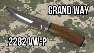 Grand Way 2282 VWP - відео 1