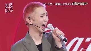 180811[ENGSUB]SHINeeonAbemaTVSummerStationCut