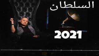 2021 ياه عالزمن - جورج وسوف Soon تحميل MP3