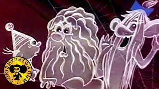 Змей на чердаке | Советские мультфильмы для детей