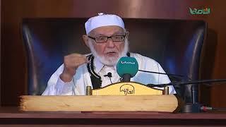 تفسير القرآن الكريم 111 / البقرة