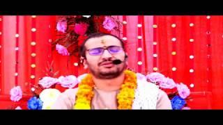 bhagwat katha || Deepak bhai ji || haridwar  || Live Stream