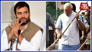 PM Modi Doesnt Know How To Hold Broom Says Rahul
