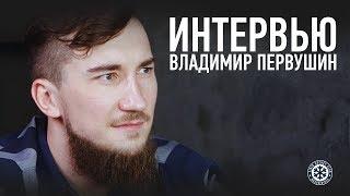 Владимир Первушин - чекерство, мемы с Кадыровым, Новосибирск и Омск