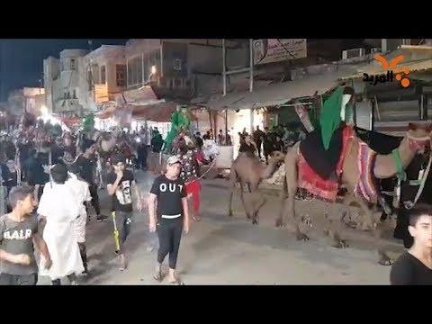 شاهد بالفيديو.. الآلاف من أهالي مدينة الناصرية يشاركون في إحياء مراسيم ليلة السابع من محرم الحرام #المربد