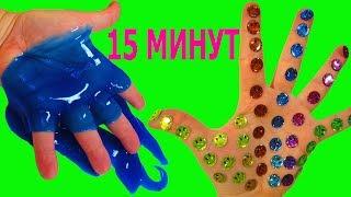 Сборник 15 минут Learn colors Slime Учим цвета Слайм Слизь Лизун Развивающие видео Песня про шарики