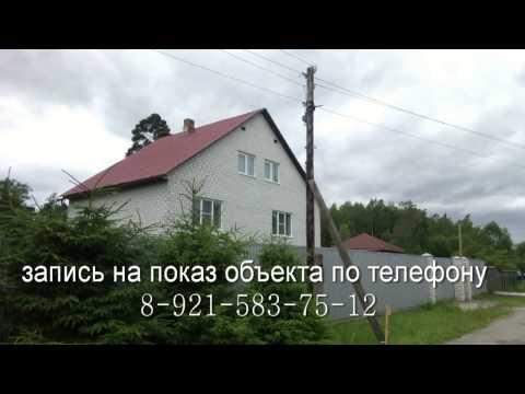 Купить I дом в Приозерске I обзор коттеджа /АЛЕКСАНДР Недвижимость