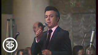 """Иосиф Кобзон """"Зимняя любовь"""". Авторский вечер поэта Роберта Рождественского (1980)"""