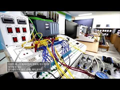 [폴리텍대학창원캠퍼스] 우리학과를 소개합니다. 스마트전자과, 스마트전기과, 메카트로닉스과, 스마트팩토리