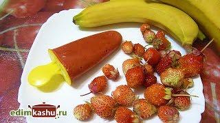 Бананово-ягодные смузи-мороженое// Два десерта по одному рецепту