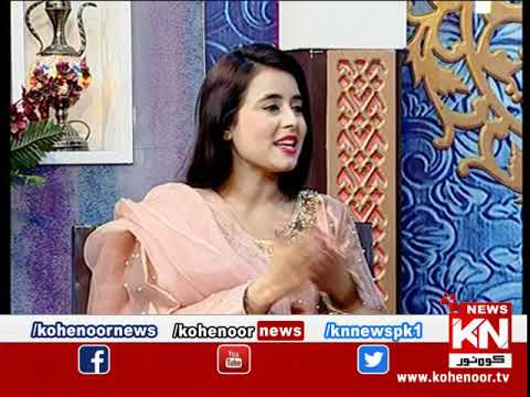 Good Morning 21 January 2020 | Kohenoor News Pakistan