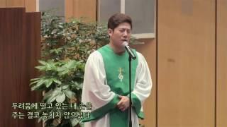 항해자 - 종교교회 김요한 (2016.10.16)