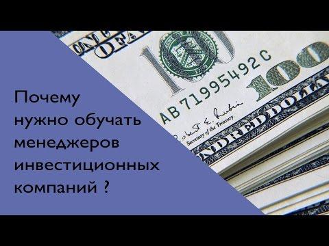 Фондовые брокеры белгород