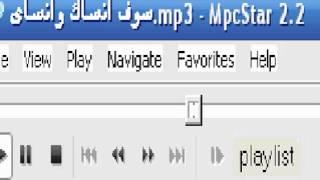 تحميل اغاني صالح الضى سوف انساك وانساى MP3