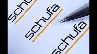 Schufa -  как запросить информацию бесплатно (2 часть)