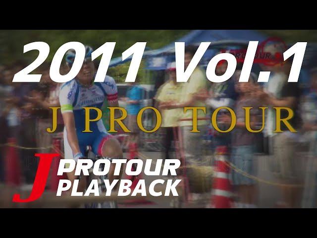 J PROTOUR PLAYBACK 2011 Vol.01